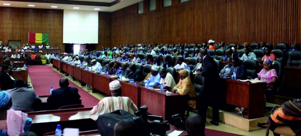 Salle des actes du Palais des congrès-Guinée