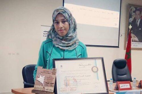 Article : Espace Entrepreneur: A la découverte de Samira, passionnée d'art